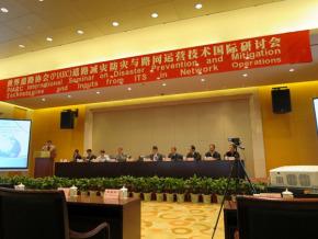 """Séminaire international """"Technologies de prévention et de réduction des effets des catastrophes et apport des STI à l'exploitation des réseaux""""à Xi'an (Chine)"""
