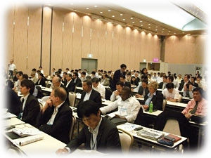 International Workshop audience in Osaka 2013 - World Road Association