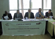 Meeting of PIARC African National Committees