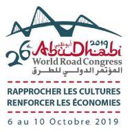 26e Congrès mondial de la Route de l'AIPCR - Appel à communications