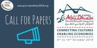 Appel à communications ouvertpour le 26e Congrès mondial de la Route de l'AIPCR!